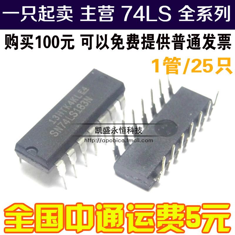 SN74LS183N HD74LS183P 74LS183 DIP-14 | line logic chip(China (Mainland))