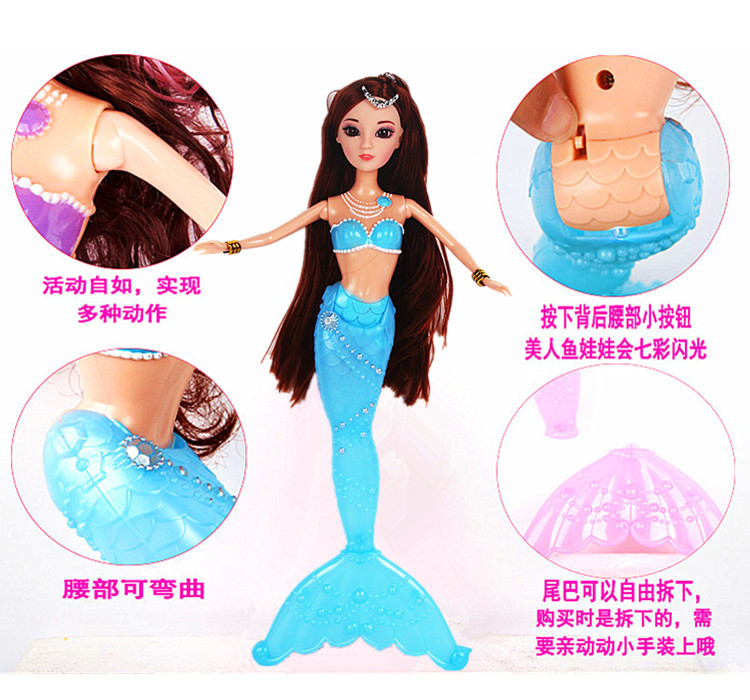 2016 Mermaid Princess Doll 3D Eyes / 35cm Excessive Can Shine / Pink or Purple Tail Equipment Child Toy For Barbie Toys Doll