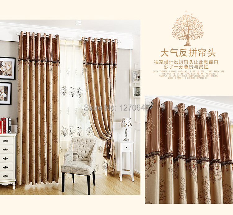 luxury blackout Fabric jacquard Patchwork Curtains Stitching Colors ready made Modern Curtain shade (ONLY ONE PIECE)(China (Mainland))