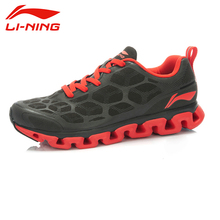 LI-NING Men And Women Running Shoes Breathable Super Light Walking Sneakers Comfortable Outdoor Sports Shoes ARHJ052 ARHJ049