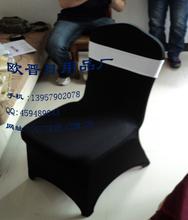 Бесплатная доставка спандекс крышка стула