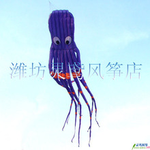 wholesale kite toy