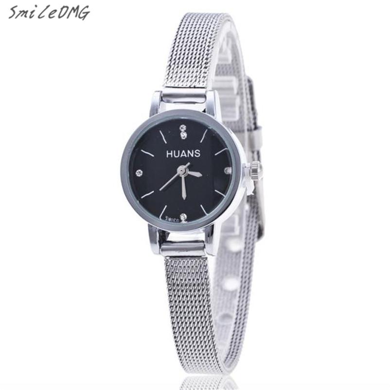 SmileOMG Hot Marketing New Fashion Woman Retro Design Alloy Band Analog Alloy Quartz Wrist Watch Free Shipping,Sep 21(China (Mainland))