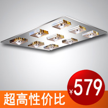 new arrival Modern brief energy saving lamp high power led crystal ceiling light ultra-thin rectangular lamp  free shipping(China (Mainland))
