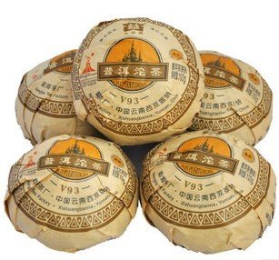 Promotion! Organic 2009yr V93 MengHai Yunnan Puer/Pu'er/Puerh Ripe Tea,Slimming Tea,Weight Lose, - 1098 Famous Tea Flagship Store ( The Chinese store)