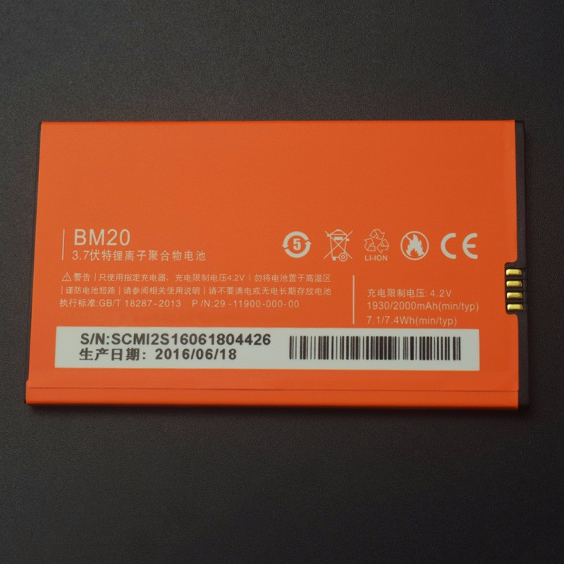 For Xiaomi Mi2 Battery 100% High Quality 2000mAh BM20 Li-ion Battery Replacement Back-up Battery For Xiaomi Mi2 M2 Smart Phone
