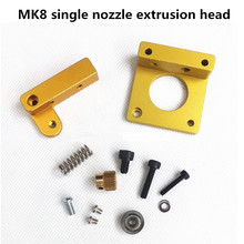 MK8 single nozzle extrusion head, aluminum block, bearing and extrusion wheel,3d printer accessories