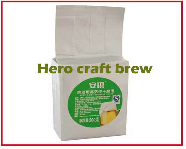 craft brew active dry yeast home brew high active beer yeast beer fermentation 500g package 1 bags