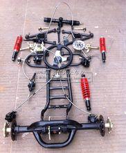 Изменение четыре ожерелье-колеса-кварцевый аппаратов аксессуары картинг ATV дифференциальных двойной дисковые тормоза передняя и задняя подвеска комплекты задний мост