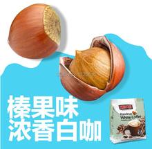 Malaysia imported instant white coffee 360 g hazelnut taste triad instant coffee powder free shipping