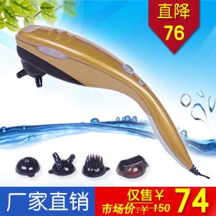 Hangseng hs-508 transmission massage hammer electric massage stick leg massage(China (Mainland))