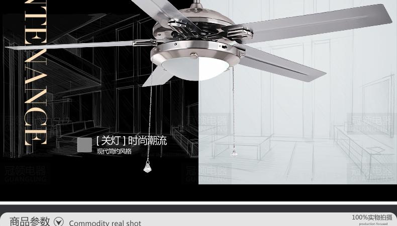 Minimalism Modern stainless steel leaves fans LED Fan light chandelier living room chandelier Chandelier fan restaurant European(China (Mainland))