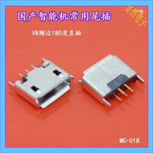 100 piece/lot USB разъем коннектор 180 градусов майк 5 P женское микро USB розетка вилка вертикальный