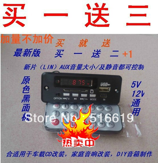 latest gift line plus flyback protection/12V car MP3 decoder/FM radio show/MP3 decode board/(China (Mainland))