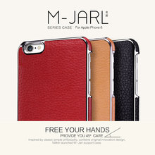 Nillkin M-Jarl Leather back Cover Case with adjustable stand/Stent/holder for iphone 6 free shipping(China (Mainland))