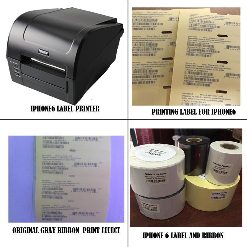 autocollant imprimante machine achetez des lots petit prix autocollant imprimante machine en. Black Bedroom Furniture Sets. Home Design Ideas