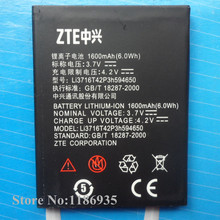 Original Battery For ZTE V970 V970M (Mimosa X) U970 V807 V930 / Blade C V889S V889M U795 / Blade III Pro V889F Battery(China (Mainland))