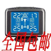Steel mate tire sensor t109 t103 t158 t119 t118 t138 t161