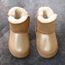 Australië Baby Meisjes Laarzen Winter Schapenhuid Leer En Bont Baby Botas Waterdichte Baby Wol Laarzen Jongens Bootie Schoenen 12 cm-19 cm(China)
