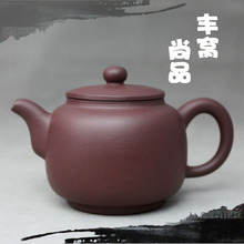 Freeshipping Yixing teapot ore purple clay teapot famous made by Cuiguo Yun teapot tea pot Yuzhu