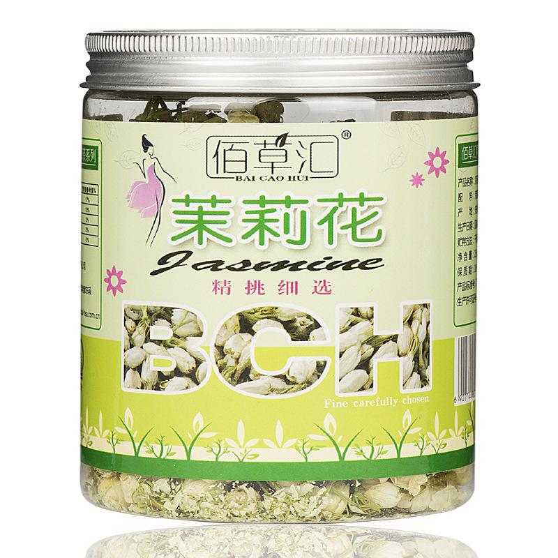 Гаджет  Flower Tea Jasmine 2015 spring 100% Natural Organic Blooming Herbal Tea to Lose Weight Health Care Dry Jasmine Tea None Еда