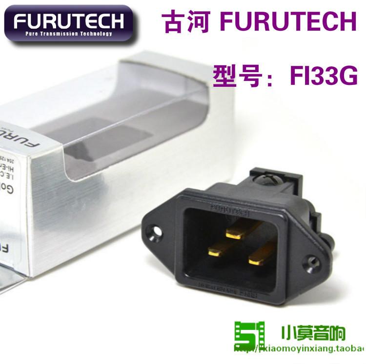 Original  FURUTECH FI33G British gilt 20A power tailstock  REC Hifi power socket<br><br>Aliexpress