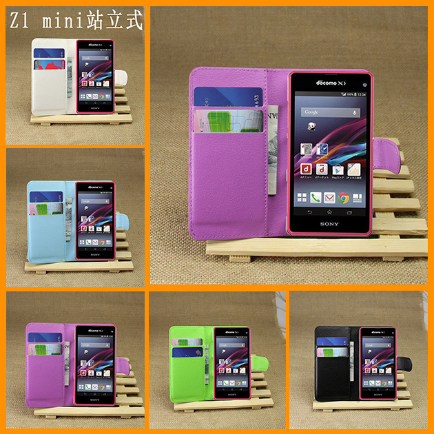 Sony Xperia Z1 Compact D5503 Mini Luxury Wallet Stand Leather Case Card Holder + gift - shenzhen yida Technology Co.,LTD. store