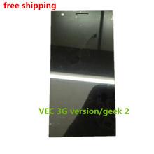 5 » дюймовый для ZTE Geek2 майки-мастер 2 ЖК с сенсорным экраном ассамблеи черный цвет бесплатная доставка