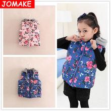 Верхняя одежда Пальто и  от JOMAKE Kids Clothes Store для Девочки, материал Хлопок артикул 32234200792