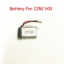 JJRC H31 Battery Spare Parts Quadcopter parts 5in1/6in1 3.7V 400mAh Battery Charger Adapter For JJRC H31 Drone spare battery