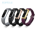 170 220mm Length Silica Gel Replacement Wristband Band Strap Metal Case Cover For Xiaomi Mi Band