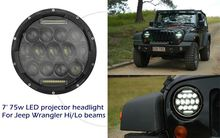 7Inch 75W 7500LM Hi/Low Beam Car LED Headlight Assembly Wrangler Hummer Camaro FJ Cruiser LAND ROVER - HIDLED ELECTRONICS store