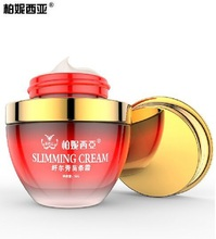 Powerful Weight Loss Slimming Cream Slim Body Anti Cellulite Slimming Products To Lose Weight And Burn