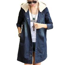 Lady Women Oversized Detachable Hoodie Long Jacket Denim Coat