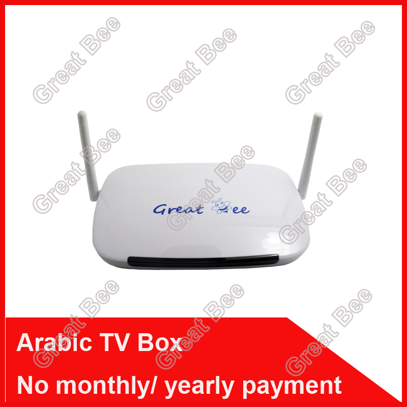2016 cheapest Arabic IPTV box,Great Bee arabic tv box ,free shipping no monthly fee Arabic tv box support 400 HD Arabic channel(China (Mainland))