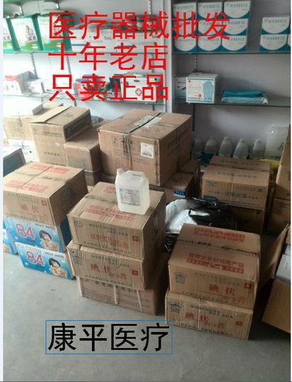 2pcs Leir 84 disinfectant bleach box(China (Mainland))
