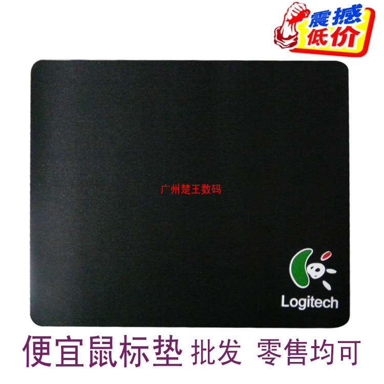 Small mouse pad mouse pad mat advertising pad mouse pad 220x180mm(China (Mainland))