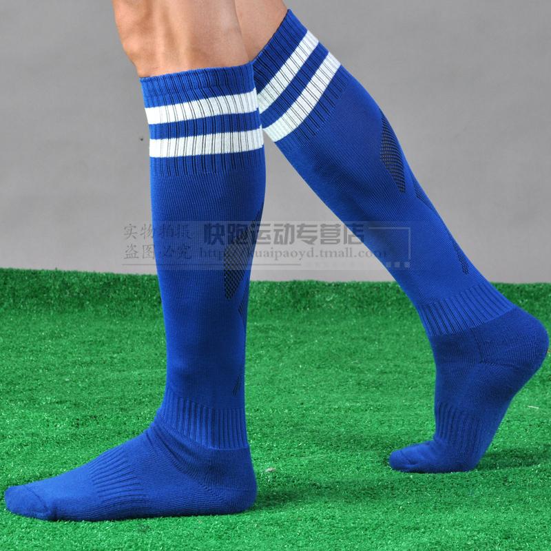 New Hot Football Socks Barreled Thickening Towel Stockings Men Sports Sock Over-The-Knee Sweat Absorbing Soccer Socks 3pairs/lot(China (Mainland))