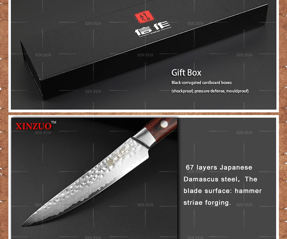 Buy xinzuo 2 pcs kitchen knives set 67 layers VG10 Damascus kitchen knife very sharp chef utility knife wood handle free shipping cheap