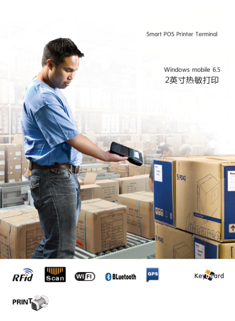 LS350T 128MB/128MB Memory Capacity and Handheld Industrial Data Collector PDA Style pda barcode scanner(Hong Kong)