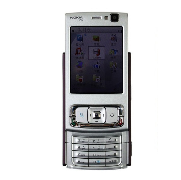 N95 Nokia N95 mobile phone Original Unlocked N95 GPS 5MP 3G refurbished cell phone Free shipping(China (Mainland))