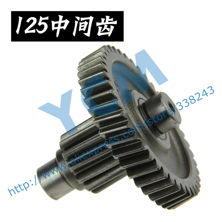 Middle Gear font b GY6 b font 125 150cc Intermediate Tine Center Tooth Scooter Engine Spare