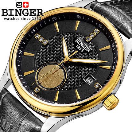 Binger Great Numerals Dial Watches Cool Men Retro Mechanical Watch Leather Vintage Luminous Totem Wristwatch PMHM100*50 <br><br>Aliexpress