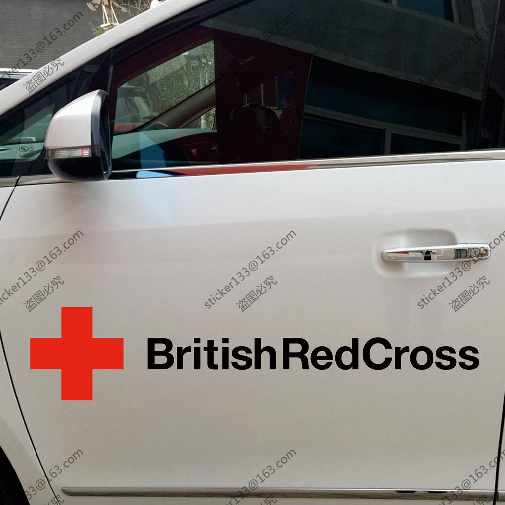 Bumper sticker creator uk - British Red Cross Society Uk Car Truck Decal Sticker Vinyl Die Cut You Choose Size And