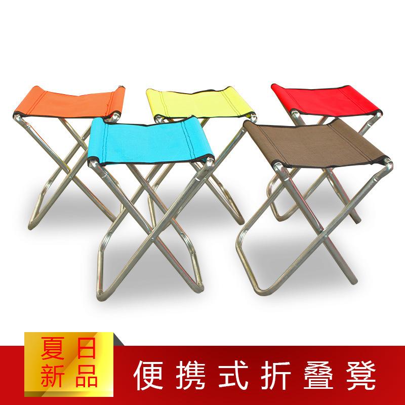2718 small portable folding stool chair fishing stool stool Mazar station folding chairs mesh chairs(China (Mainland))