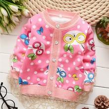 children sweaters newborn baby boys girls cardigan warm outewear sweater coat  infant kids body Fleece clothes for autumn-winter(China (Mainland))