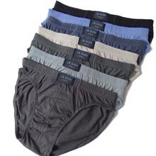 100% Cotton Briefs Mens Comfortable Underpants Man Underwear M/L/XL/2XL/3XL/4XL/5XL 5pcs/lot Free shipping & Drop shipping(China (Mainland))