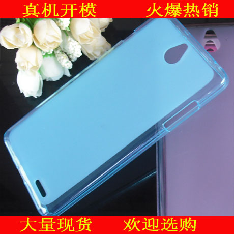 Infocus M512 m511 m510 mobile phone case protective shell soft ultra thin pudding color cover - AGui's store