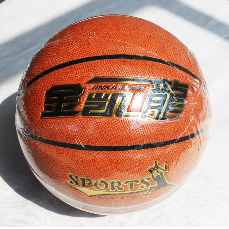 100% Brand New High Quality JKL Size 7# PU Laminated Official Match Ball Basketball Ball With Free Gift String Bag And Needle(China (Mainland))