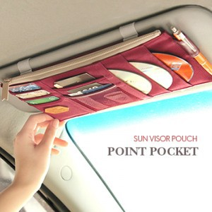 Car Sun Visor Incorporated Drive-CD Bag Clip Car Drivers Debris Visor Pouch Convenient Easy Find The Car Finishing Folder RC2B9(China (Mainland))